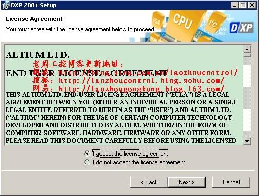 电气制图软件Protel DXP 2004 中文版 安装教程及破解 下载软件