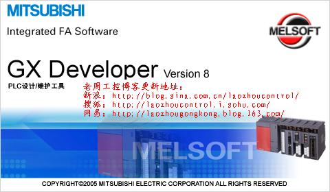 三菱 GX Developer Version 8.3 C 软件 下载 共享