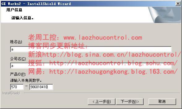 三菱PLC軟件 GX Works2 v1.91 PLC 中文編程軟件支持win7
